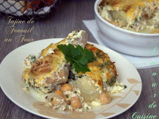 Recettes de ramadhan et ufs for Amour de cuisine chez soulef 2012