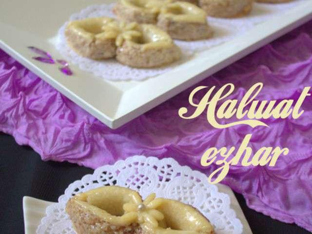 Recettes de baklawa et ramadan 2014 for Amour de cuisine chez lila