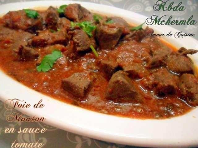 Les meilleures recettes de viande et tajine 4 for Amoure de cuisine chez ratiba