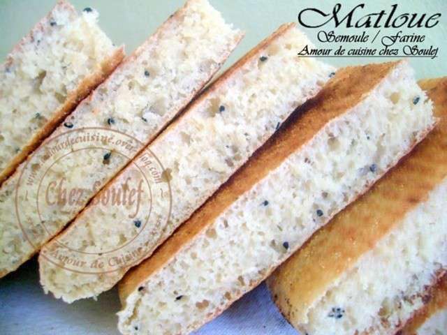 Recettes de galette et pain 4 for Amour de cuisine 2014