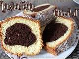 Video mouskoutchou gateau algerien