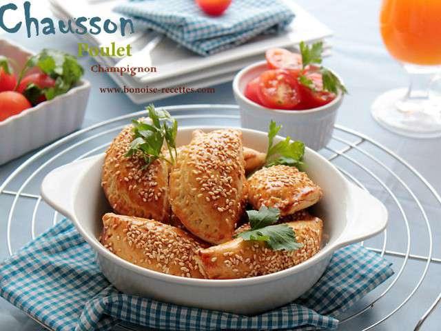 Recettes de champignons de art de cuisine de sihem for Amour de cuisine de sihem