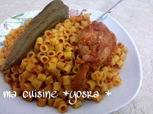 Recettes de ma petite cuisine moi 3 for Ma cuisine petit chef