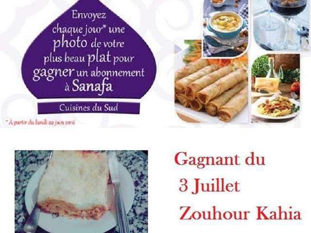 Recettes de plats de sanafa recettes de cuisine orientale for Cuisine orientale