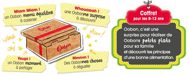Oobon